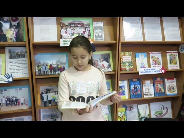 Изображение предпросмотра прочтения – УльянаЮрченко читает произведение «Котенок» М.Я.Бородицкой