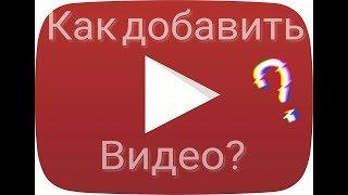 Как выложить видео в Ютуб? Meizu M5s