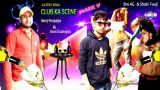 CLUB KA SCENE new haryanvi song 2016 .....Pooja Hooda ,Shoki Fouji ,Aman ,Banty, Bro AG