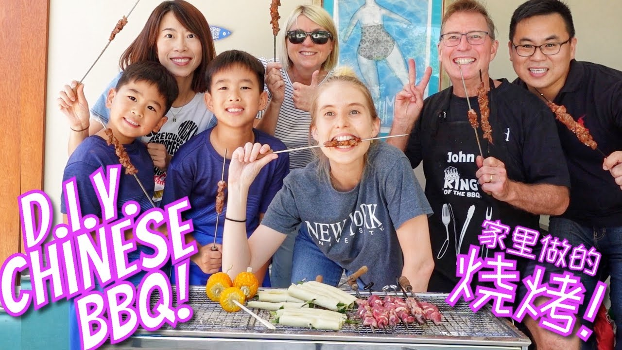 How to CHINESE BBQ 烧烤 at home!!!!