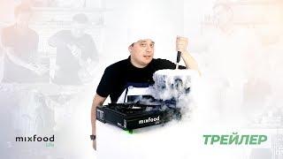 MixFoodLife - больше, чем еда! (трейлер)