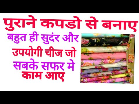 Old Clothes Recycling Ideas Recycle Diy Art And Craft At Home