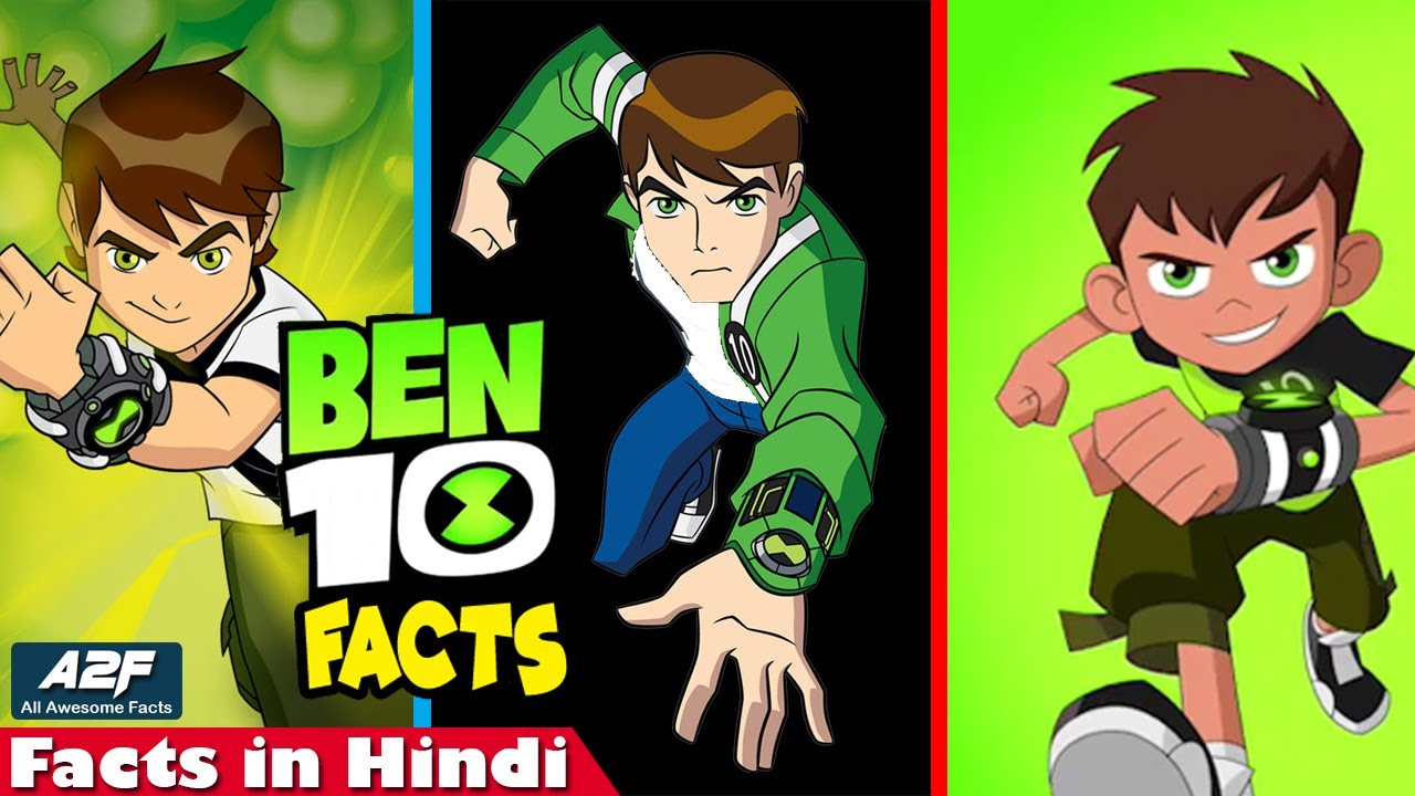 Interesting facts about Ben 10 in hindi - 1 | All awesome facts