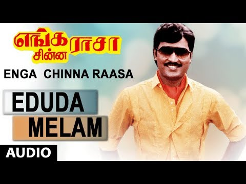eduda melam song lyrics
