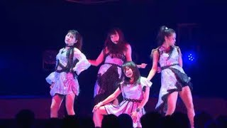 9nine one man live 2018~Thank you Fan9~ 1/4 https://www.dailymoti...