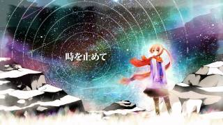 猫村いろは Nekomura Iroha ~ Double Suicide