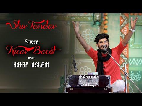 Shiv Tandav | Nirav Barot | Bollywood Star | Hanif Aslam | Balrajeshwar Mandir 2018