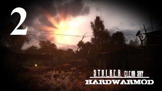 СТАЛКЕР: Чистое небо (Hardwar mod) - 2