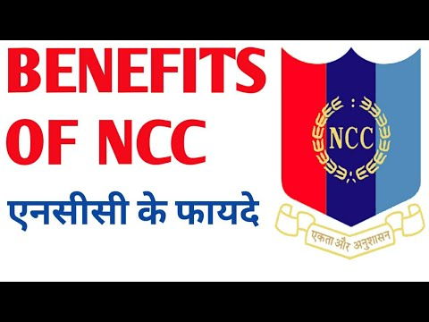 Benefits of NCC|| NCC K FAYDE || C CERIFICATE || B|| A CERTIFICATE ...