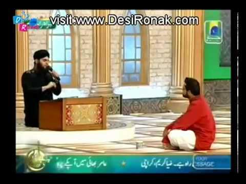 Hafiz Ahmad Raza Qadri Kalaam Ishq K Rang Main Rang Jao Mere Yaar. 24th July 2012.