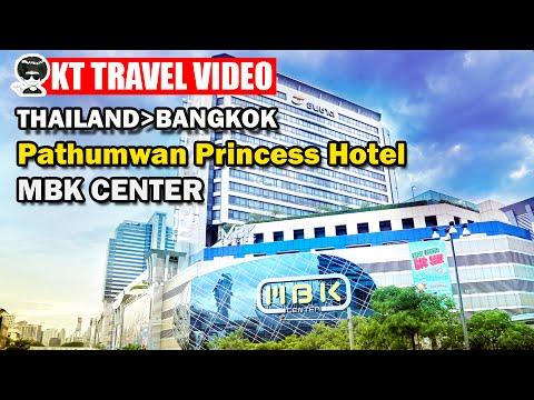 파툼완 프린세스 호텔 방콕 Pathumwan Princess Hotel - Review