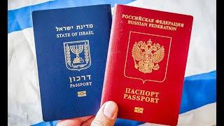 консульская проверка для получения гражданства Израиля 2019