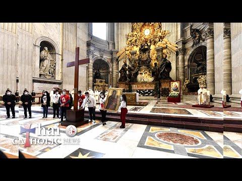 ข่าวพระศาสนจักรคาทอลิก 22-11-2020 สมโภชพระเยซูเจ้ากษัตริย์แห่งสากลจักรวาล : มอบสัญลักษณ์วันเยาวชนโลก