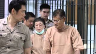Repeat youtube video Parents of Thai ex-princess given jail term for lese majeste