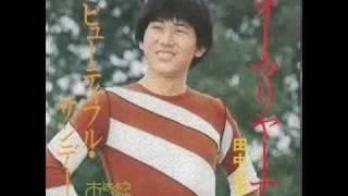 Marijana u izvodjenju Seiji Tanake iz Japana. Peva na japanskom i s...