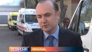Приднестровские врачи пройдут курсы повышения квалификации в лучших вузах Москвы и Сакнт-Петербурга