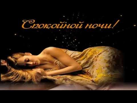 Спокойной ночи - Друзья !  ( Надежда Кутьина ).