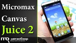 Обзор смартфона Micromax Canvas Power