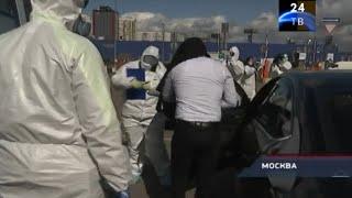 В Москве пойман первый нарушивший карантин автомобилист