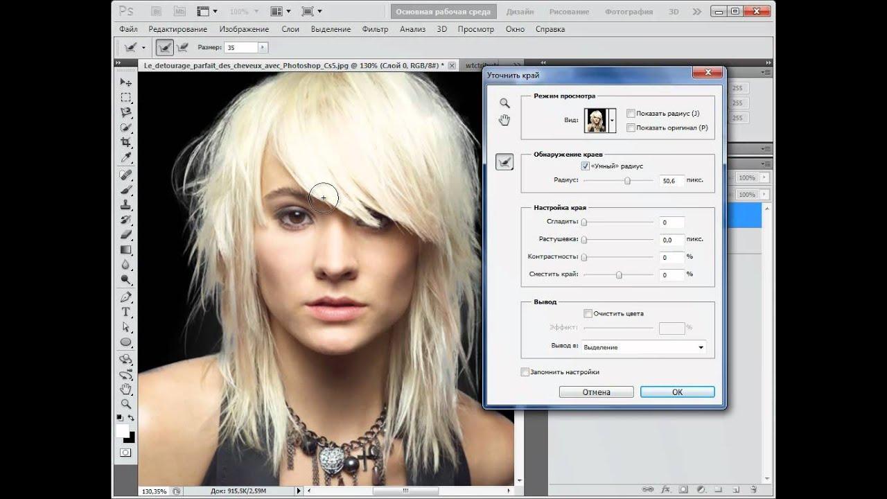 как сделать фото качественным в фотошопе