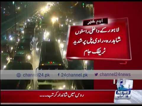 24 Breaking : Heavy traffic jam at Shahdara road Lahore