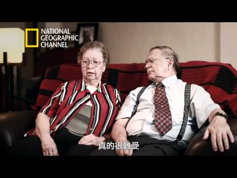 "National Geographic ""Taiwan's Medical Miracle 台灣醫療奇蹟"" Trailer"