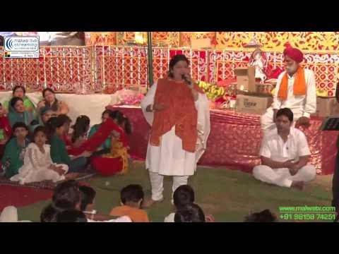 SIDHWAN BET (Ludhiana) Jagran Maha Mai Ji Da - 2014.