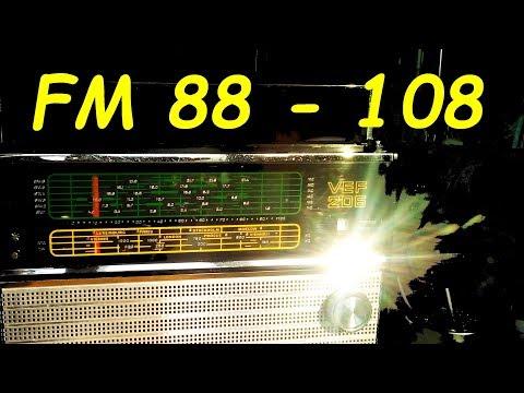 Правильный FM в ВЭФ 206.
