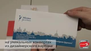 видео Изготовление конвертов с логотипом на заказ