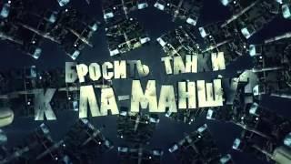 Ukraine-Krise: russische politische Werbung (deutsche Untertitel)