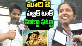Maari 2 Movie Public Talk | Mari 2 Public Review | Maari 2 Rating | Friday Poster