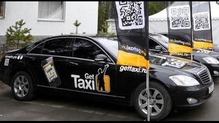 Сколько зарабатывают таксисты в Волгограде?
