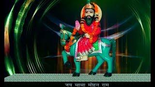 भाई रे रट ले मोहनराम || मोहनराम भजन || Manoj karna || Kholi Bhajan ||
