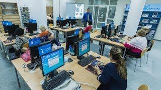 Доступ к ресурсам Президентской библиотеки теперь есть у жителей всех муниципалитетов Югры