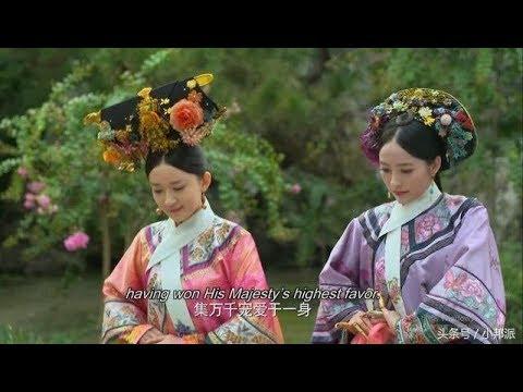 如懿传:其实新帝后宫中不止富察皇后和青樱,还有甄嬛提过的她!