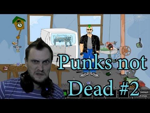 Punks not Dead Прохождение ► ЭТО ПОЛНЫЙ ЗДЕЦ! ► #2 ► ВЫНОС МОЗГА