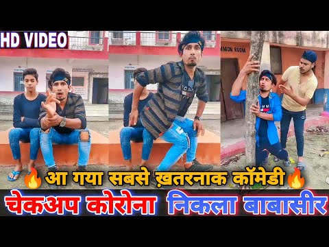 Download Mani meraj snack video, vikku goswami tik tok, mani meraj tiktok dance, funny letast Videos, Part 05