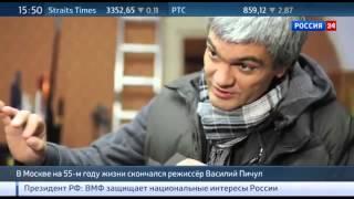 Ушел из жизни режиссер фильма Маленькая Вера Василий Пичул