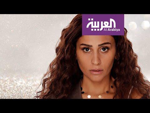 تفاعلكم | صورة المرأة في مسلسلات رمضان