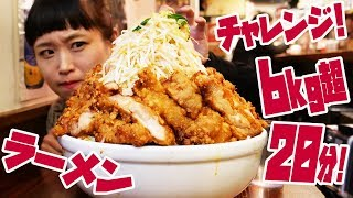 【Mukbang】So Hard! 6 Kg of Mega Ramen in 20 Minutes!【Russian Sato】