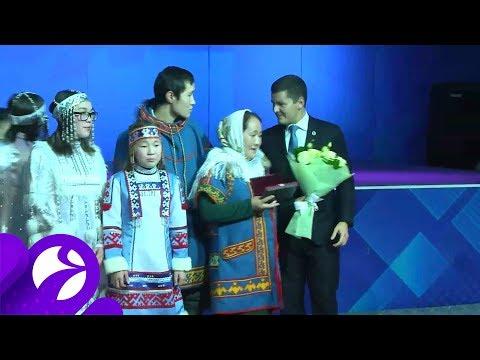 На Ямале растёт число многодетных семей с пятью и более детьми. Время Ямала