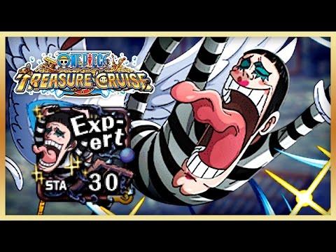 Prison Break! Baroque Works: Freedom (30-Stamina Expert) || One Piece Treasure Cruise