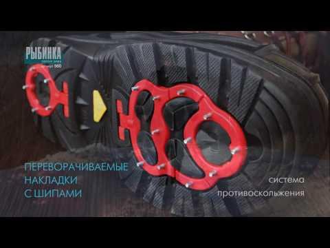 Зимние сапоги из натуральной кожи. Репортаж с производства!из YouTube · Длительность: 2 мин24 с  · Просмотры: более 6.000 · отправлено: 05.01.2015 · кем отправлено: Экспертиза товаров