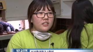 [CBS뉴스] 국제전문인도시건축봉사단(BaMI) 이웃돌…
