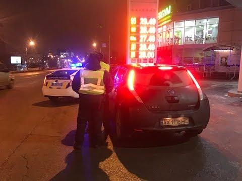 Полиция Харькова Нарушил