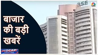 Top Business News Headlines Of The Day | Midcap Mantra