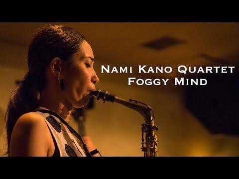 加納奈実カルテット(Nami Kano Quartet) / Foggy mind〜Palhaco