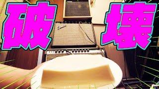 エレキの爆音で豆腐を破壊することはできるのか!?