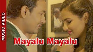 "New Nepali Song 2018 - "" Mayalu Mayalu "" || Dr. Narendra Baskota Ft.Manaswi Baskota, Gamvir Bista"