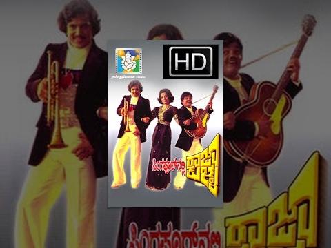 Singapoornalli Raja Kulla | Kannada Movie | Vishnuvardhan, Dwarkeesh